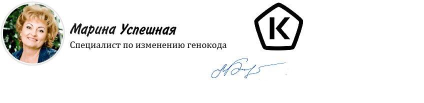 Подпись Марина Зырянова